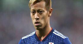 Tin bóng đá QT hôm nay 2/2: Keisuke Honda trở lại châu Âu